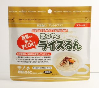 おかゆ ライスるん 野菜&きのこ(7年保存)50個