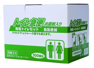 トイレ急便 100回分×60箱