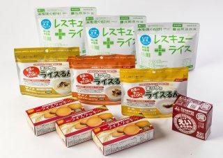 5年保存アレルギー対応非常食セット 30セット入/箱(30人用)