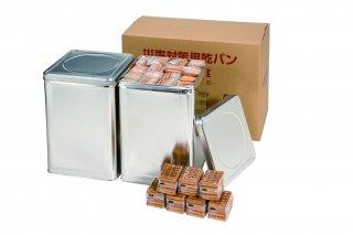 大型カンパン  64食×2缶/箱