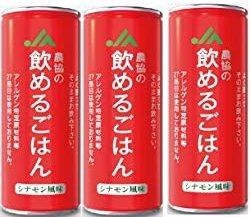 農協の飲めるごはん(シナモン風味)1箱30缶