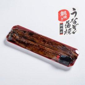 愛知県産 うなぎ蒲焼 1尾