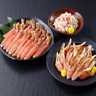 生ずわい蟹 食べ放題満腹セット 2kg