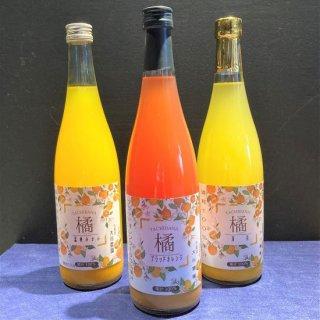 (限定20個)橘ジュース3本入(送料無料)