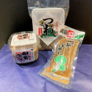 (限定20個)佐田岬の味噌・漬物セット(送料無料)