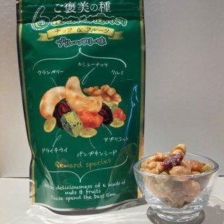 ナッツ&フルーツ〜ご褒美の種〜