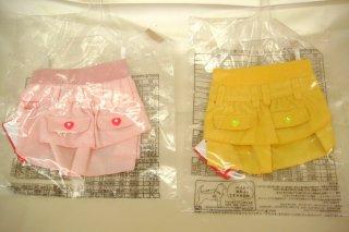 【ポンポリース】ティアードスカート