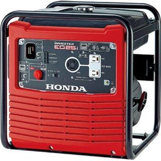 発電機 インバーター ホンダ EG25i オープンフレーム型 HONDA 家庭用 小型 防災 メーカー保証付き