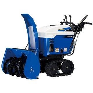 ヤマハ除雪機 YSF860 小型静音除雪機  8馬力 除雪幅61.5cm YAMAHA 家庭用
