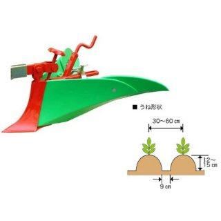 ホンダ耕運機こまめF220用 グリーン培土器(尾輪付)W(.11008.) HONDA 耕うん機