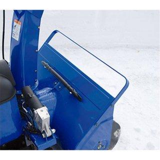 ヤマハ除雪機 オプション サイドマーカーセットYS-1390A/R YT1390X/R用(99999-04213)