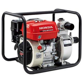 ホンダ エンジンポンプ WL20XH-JR 汎用ポンプ/水ポンプ