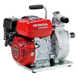 ホンダ エンジンポンプ WH15XT-J 高圧ポンプ/水ポンプ