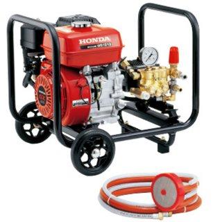 高圧洗浄機 ホンダ高圧洗浄機 WS1513-J エンジン式高圧洗浄機