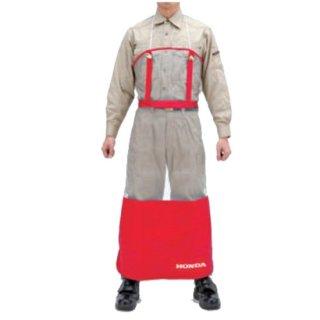 ホンダ 刈払機 草刈機 シート付エプロン 品番11779 安全防具 保護具