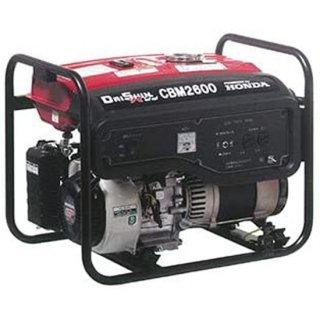 エンジン発電機 CBM2600 ダイシン ホンダエンジン搭載  50Hz・60Hz (使用可能家電:白熱電球・電動工具のみ)