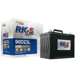 KBL RK-S Super バッテリー 90D23L-R メンテナンスフリータイプ 振動対策 状態検知 メーカー直送・代引不可