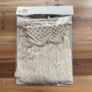 Numero74<br>bunting garland macrame<br>natural