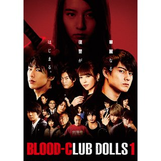 BLOOD-CLUB DOLLS1 パンフレット<img class='new_mark_img2' src='https://img.shop-pro.jp/img/new/icons1.gif' style='border:none;display:inline;margin:0px;padding:0px;width:auto;' />