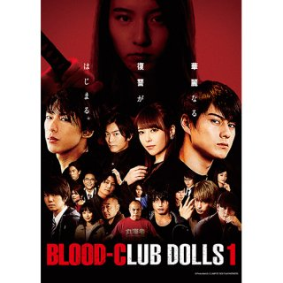 BLOOD-CLUB DOLLS1 クリアファイル<img class='new_mark_img2' src='https://img.shop-pro.jp/img/new/icons1.gif' style='border:none;display:inline;margin:0px;padding:0px;width:auto;' />
