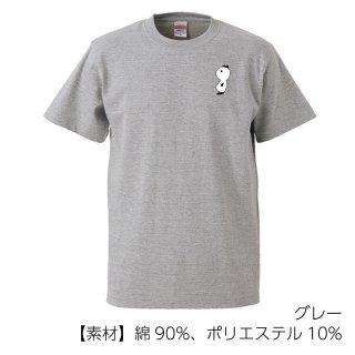 南圭介デザイン『パンダ』刺繍Tシャツ