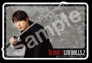「BLOOD-CLUB DOLLS2」ホワイトボードマグネット 藍刃(北園涼)