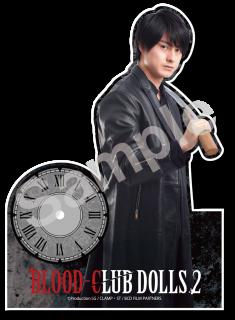 「BLOOD-CLUB DOLLS2」蒼炎アクリルクロック (松村龍之介)