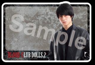 「BLOOD-CLUB DOLLS2」ホワイトボードマグネット 蒼炎(松村龍之介)