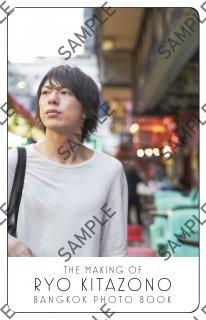 """300枚限定!北園涼""""THE MAKING OF RYO KITAZONO BANKOK PHOTOBOOK"""