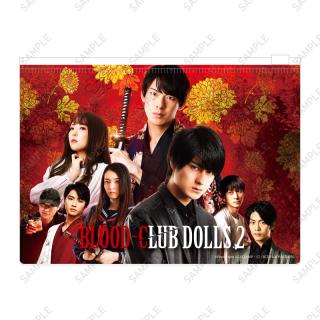 【通販限定】「BLOOD-CLUB DOLLS2」フラットポーチ