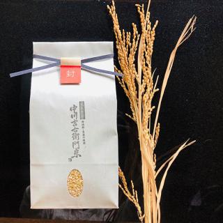 中川吉右衛門米|2020年産 自然栽培亀の尾 5kg