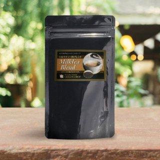 ブレンド紅茶 ミルクティーブレンド (80g,30g)