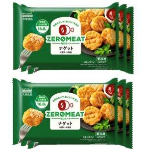 【ゼロミート】チーズイン・デミグラスタイプ・ハンバーグ1個