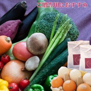 【ご贈答用】和そだち旬野菜ギフト-赤松あかまつ-