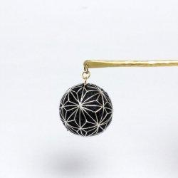 銀糸 てまり かんざし|小夜雪輪