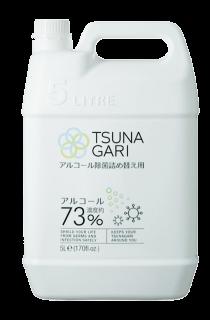 TSUNAGARIアルコール除菌詰め替え用5L 4本セット(事業者様向け)