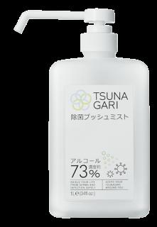 TSUNAGARIアルコール除菌プッシュミスト1L 20本セット