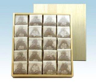 【送料無料】和紙包み 木箱入 はちみつ漬け 20粒入