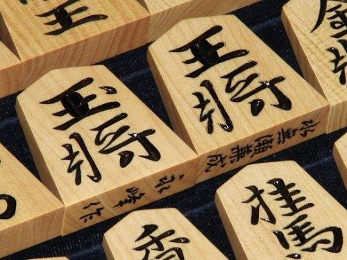 将棋駒 永峰作 島つげ 水無瀬兼成書彫   (送料無料)