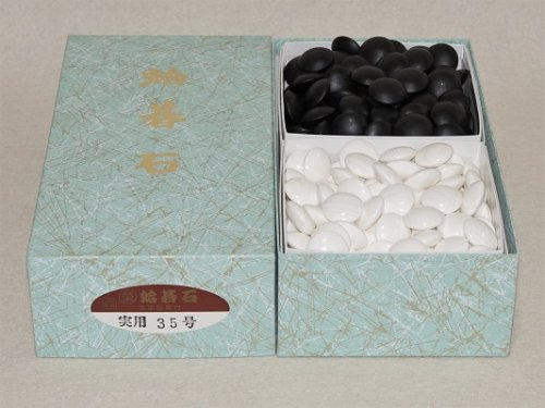 本蛤碁石 実用 35号        (送料無料)