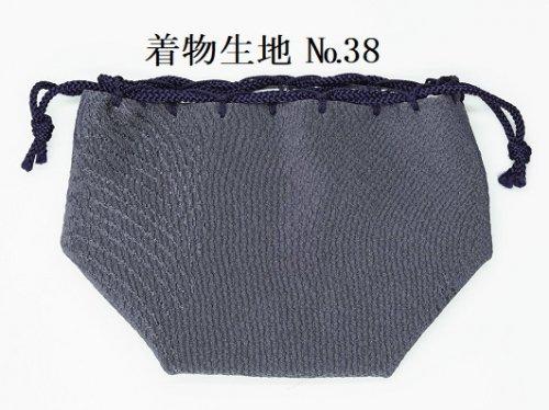 駒袋 着物生地 No.38