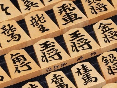 深彫将棋駒 岳兎作 島つげ 紫電書(送料無料)