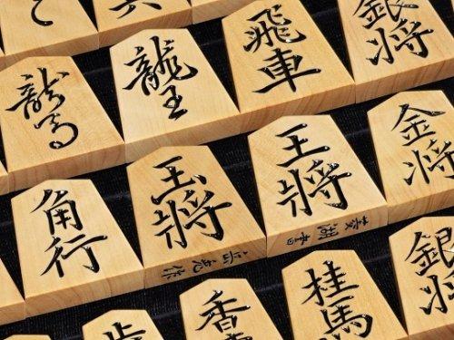 将棋駒 岳兎作 彫駒 島つげ 薄い斑 菱湖  (送料無料)