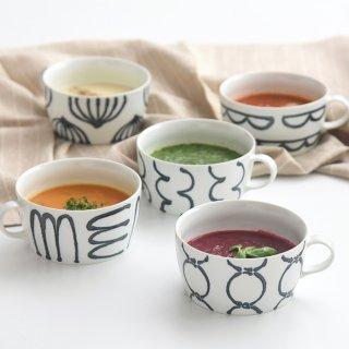 スチールライン スープカップ 全5柄