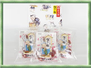 あきちゃん漬け種なし梅(チャック付袋入り) 60g×3袋
