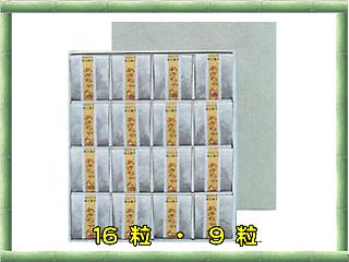 あきちゃん漬け 和紙包み 和紙箱入 4Lサイズ