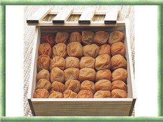 しそ漬け(減塩タイプ) 木箱入 1.2kg