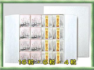 紅白セット 4L〜5Lサイズ