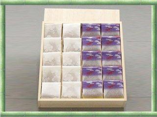 紅白セット 4L〜5Lサイズ 20粒(500g)