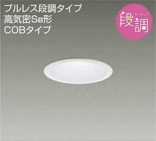 ダウンライト DDL-4904WW LED 昼白色 プルレス 100Wタイプ